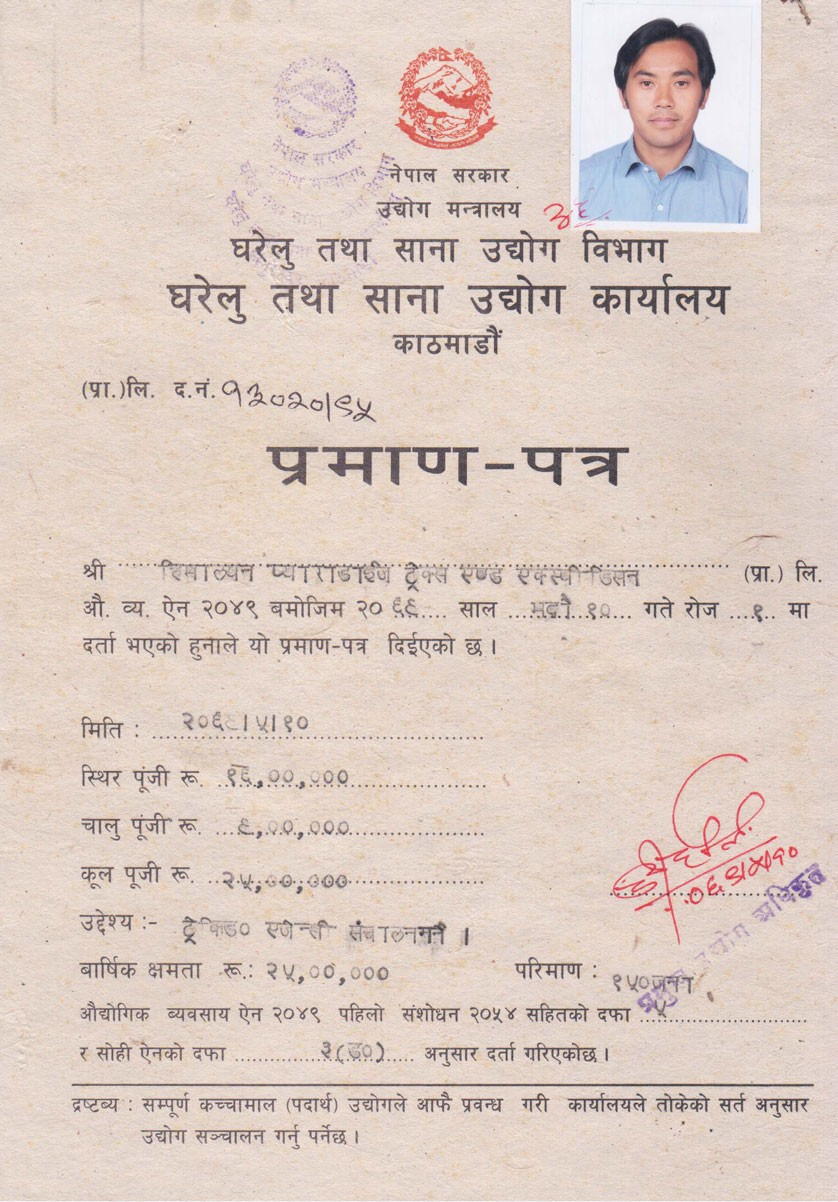 Industrialized Certificate