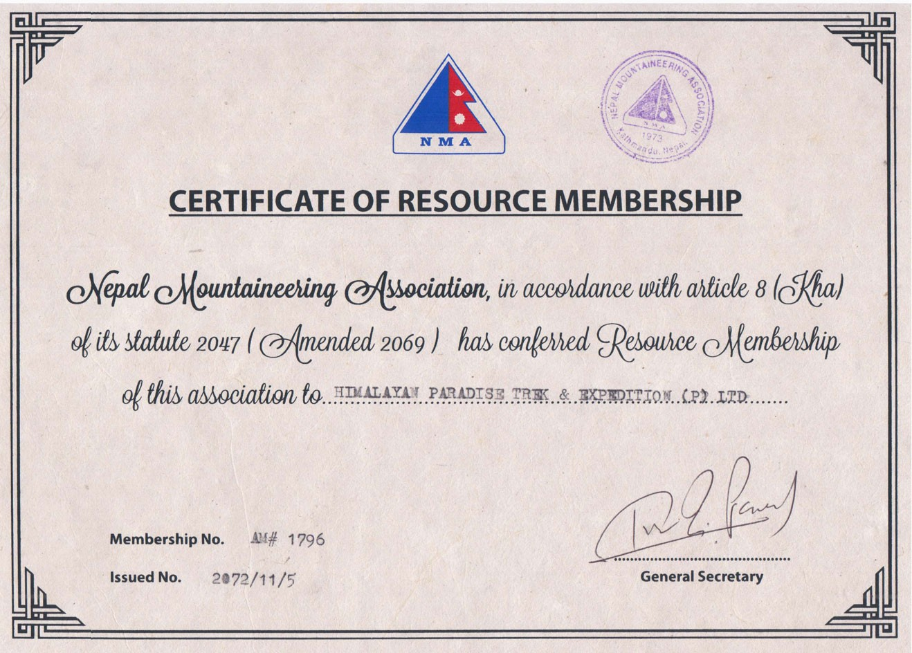 Nepal Mountaineering Association Membership